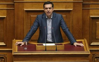 tsipras-says-bailout-review-can-be-concluded-without-legislating-new-measures