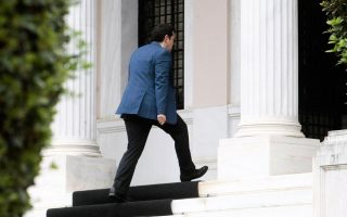 greek-pm-briefs-party-leaders-ahead-of-multi-party-summit-on-cyprus
