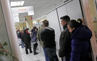 greek-unemployment-eases-to-23-pct-in-october-eurozone-s-highest