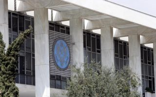 us-consulate-in-thessaloniki-closed-on-thursday-for-repairs