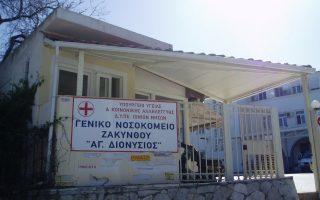 diplomat-makes-big-donation-to-zakynthos-hospital