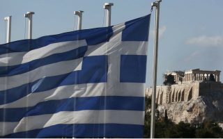 investors-in-greece-fear-accident-as-debt-payment-time-nears