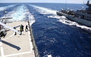 turkish-coast-guard-vessels-approach-oinousses