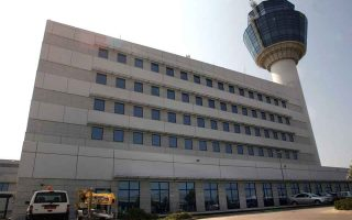 athens-airport-stake-sale-is-shelved