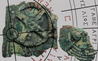 antikythera-mechanism-athens-february-10-amp-8211-may-28
