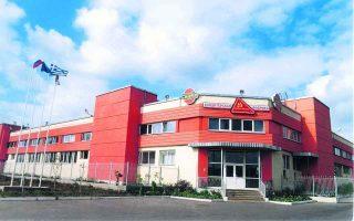 mondelez-acquires-chipita-in-2-billion-deal