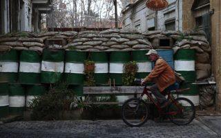 greek-cypriot-move-to-have-negative-impact-on-talks-turkey-spokesman-says