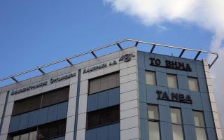 athens-court-rules-lambrakis-accounts-must-stay-frozen