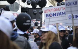 ethniki-insurance-sale-to-go-ahead-as-planned