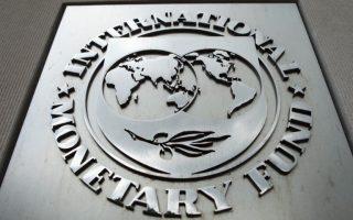 bank-of-greece-disputes-imf-view-on-capital-buffer