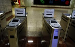 four-athens-metro-stations-closed-on-weekend-for-works