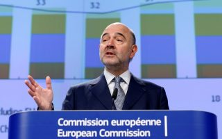 eu-officials-express-support-for-greece-as-imf-holds-ground