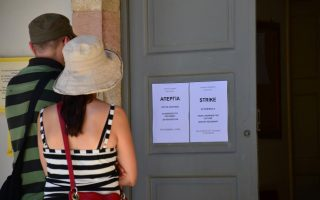 museums-to-be-closed-on-monday-as-staff-walk-out-in-anti-austerity-protest