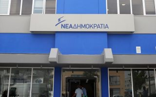 nd-slams-tsipras-over-corruption-remarks