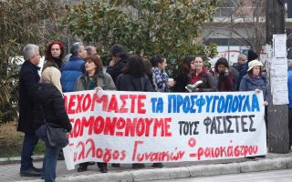 rally-held-in-oraiokastro-to-support-refugee-pupils