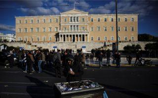 greece-eurozone-gov-amp-8217-ts-agree-to-resume-bailout-talks