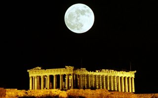 parthenon-is-not-a-leasable-asset