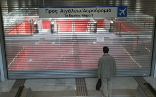 no-metro-tram-or-isap-in-athens-on-thursday