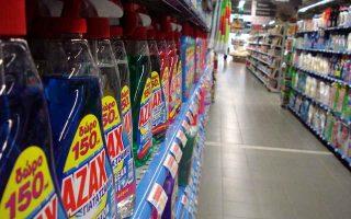 supermarkets-suffer-biggest-sales-decline-in-recent-years