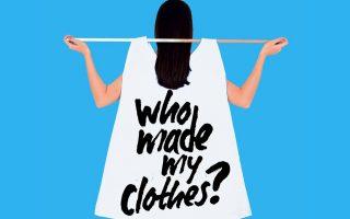 sustainable-fashion-athens-february-2-amp-038-3