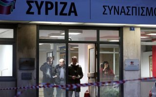 police-seek-perpetrators-of-attack-on-syriza-offices