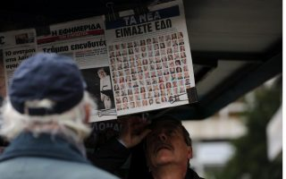 influential-greek-daily-out-again-after-court-ruling