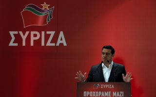 greece-says-bailout-deal-close-but-will-not-accept-illogical-demands