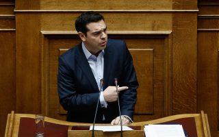 tsipras-vows-to-fight-corruption-blames-predecessors