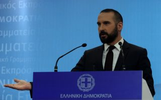 gov-t-puts-positive-spin-on-eurogroup-agreement0