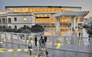 acropolis-museum-to-waive-entrance-fee-on-march-25