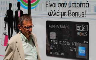 greek-banks-prepare-to-restructure-corporate-loans-of-5-bln-euros0