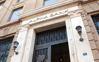 alpha-bank-posts-9-month-loss-provisions-weigh