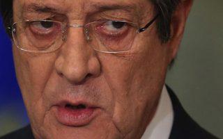 anastasiades-reiterates-willingness-to-resume-peace-talks
