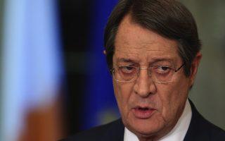 anastasiades-blames-turkey-for-impasse-in-cyprus-peace-talks