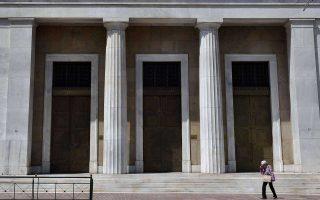 ela-trend-reversed-on-bailout-worries