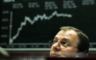 greek-gov-amp-8217-t-bond-yields-tumble