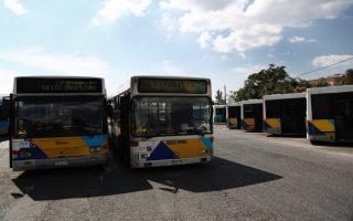 report-paints-bleak-picture-for-athens-public-transport