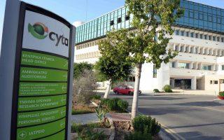 nicosia-to-persist-with-cyta-privatization-effort