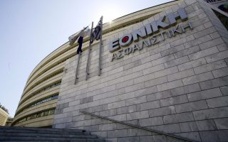 sale-of-ethniki-insurance-is-imminent