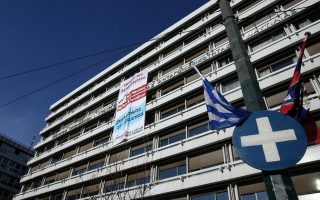 greek-tax-workers-protest-against-austerity-as-eurogroup-meets-in-brussels0
