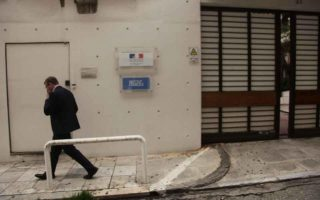 group-claims-attack-on-french-institute-in-athens