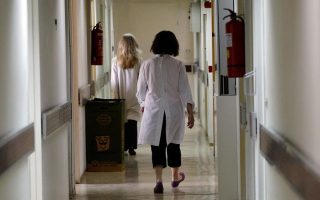 hospitals-to-be-disrupted-on-wednesday-as-staff-stage-walkouts