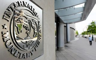 imf-denies-reports-it-demanded-greek-opposition-s-support-for-measures