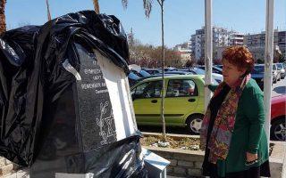 vandals-smash-holocaust-memorial-in-northern-greece