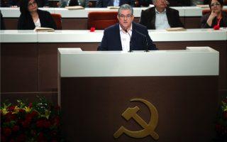 greek-communist-leader-addresses-congress