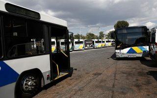 suspected-bus-vandals-detained-in-peristeri
