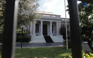 greek-gov-amp-8217-t-does-not-confirm-report-on-preliminary-deal-with-lenders