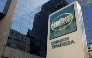 greece-s-national-bank-agrees-to-sell-south-african-unit