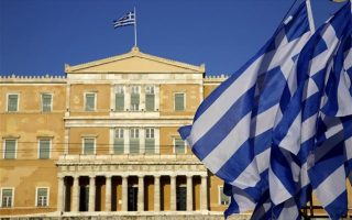 greece-lenders-said-to-have-reached-deal-on-key-labor-reforms-pension-cuts