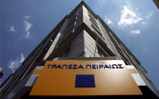 piraeus-bank-posts-q4-loss-on-bad-debt-provisions